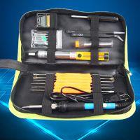 供应格润电烙铁焊接维修工具套装