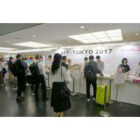 2018-2019日本服装展(大阪东京AFF/CFF)