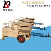 顺博机械 螺杆灌浆泵打孔建筑砂浆输送 螺旋式送浆水泥砂浆灰浆泵设备 直销 特供