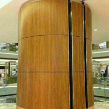 铝板包柱 包柱木纹铝板 镂空雕花包柱铝单板