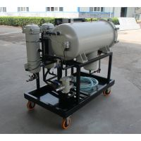 油品专用聚结脱水滤油机