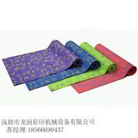 印花瑜伽垫工艺 印花瑜伽垫怎么打印