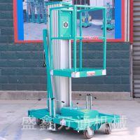 单桅柱铝合金升降机昆明小型移动式升降台轻便型液压高空作业平台