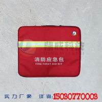 【鼎威科技】消防应急包 22件套 可定制 厂家直销