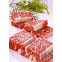广西山水牛畜牧业公司-母牛-牛犊-牛肉-进口