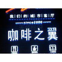 北京专业设计制作安装大型logo字体,广告灯箱,户外门头