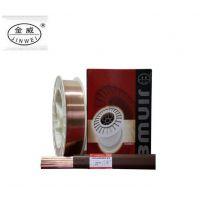 原装正品J506金威电焊条E7016低合金钢焊条焊接材料
