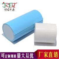 佳日丰泰供应散热LED双面胶带 导热双面胶 0.15mm厚 0.2mm厚