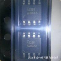 供应AME通信IC 5268-AZAADJ AME SOP-8 原装全新现货