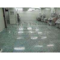 阳江市厂房车间水磨石硬化地坪选地卫士,专业水磨石地面