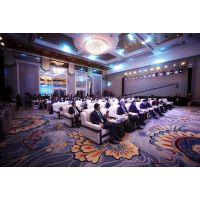 北京中南海沙发租赁 绒面单人沙发 高端会议沙发租赁