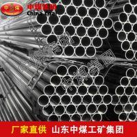 无缝钢管,无缝钢管产品用途,ZHONGMEI