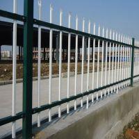 海泽供应静电喷涂锌钢护栏铁艺围栏 小区围墙护栏