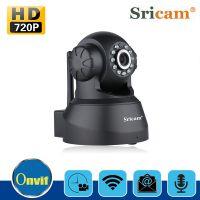 Sricam 热销无线语音监控报警设备 百万高清网络监控摄像机SP012
