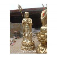 地藏王菩萨像厂家 地藏王菩萨像价格 地藏王菩萨像报价