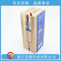 FSC验厂认证 礼品包装式酒盒 高档酒水包装纸盒 白酒外包彩盒定制