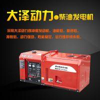 移动式12kw柴油发电机组价格