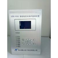 杭州夏众XZRC-9000弧光保护装置 厂家供应加工 弧光智能保护装置 批发