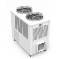共创多乐信移动冷气机 DAKC-250优质产品