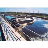上海工业废水治理公司贺硕品牌直销