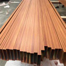 大安木纹铝方通厂家