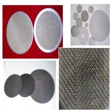 不锈钢价格 不锈钢编织管 黑丝布过滤网