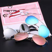 供应MSTR品牌个性偏光防紫外线墨镜蛤蟆眼镜M1708