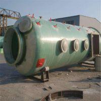 河北淮方供应玻璃钢除尘器 厂家直销空气净化设备环保除尘器脱硫除尘器 玻璃钢工业除尘器