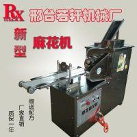 自动淋油麻花机 多功能麻花机厂家 免费提供制做麻花技术和配方