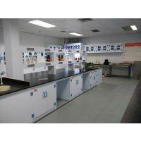 PP实验台制造商 禄米科技-PPSYT-02