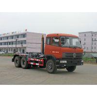 大型拉臂垃圾车/车厢可卸式垃圾车13886882448
