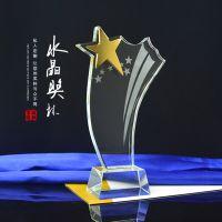 国际马拉松比赛中国队奖品颁发 五星奖杯 晋江奖杯厂家专注水晶 款式定制