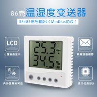 GSP冷链验证86液晶温湿度变送器