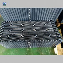SPL-BT-500闭式冷却塔填料 1500×500×0.45横流塔填料 河北华强