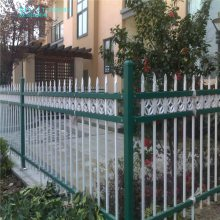 锌钢围墙护栏 高档小区围栏 别墅围墙护栏