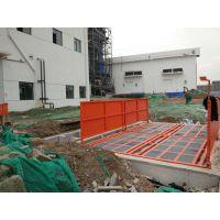 山东济南工地用冲洗设备洗车台厂家