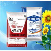 旺润玉米抗倒伏氮肥 促进根系发达硫酸铵氮钾肥 抗病增产高氮肥厂