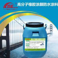 会展中心地下室及屋面防水工程专项施工方案(高分子硅橡胶防水涂膜)
