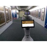厂家供货租赁新款迎宾宣传服务机器人迎宾语音互动广告定制视频播放宣传定点介绍 欢迎加盟代理,可现场考察