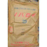 热卖中/PA/ABS/日本大赛璐/A2602/增强级/保证100%正品/原装进口