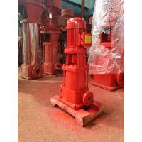 上海修津XBD7.5/45-100消防泵报价XBD13/45-150消火栓泵自动喷淋泵厂家