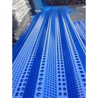 专业生产防风抑尘网:圆孔型30mm-30mm