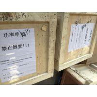 西门子功率单元 LDZ31500082.315/ 315A 供货原装产品