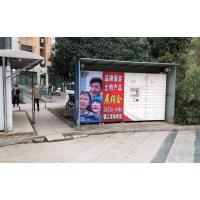 镇江户外广告发布镇江广告招租镇江小区广告镇江横幅广告镇江墙体广告