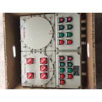 BXM51储油罐区防爆照明配电箱