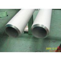 美标2205双相不锈钢管,F51双相合金钢管,2205无缝工业管 宝钢不锈