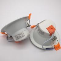 广东丰惠工厂直销 AF-G100mm-2.5寸压铸草帽筒灯外壳3W嵌入式贴片外壳套件