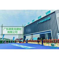 2018年传祺新能源4S店1250*1450mm圆形孔铝单板为什么越来越受欢迎!