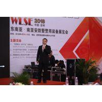 2019中国(昆明)东南亚·南亚安防暨警用装备展览会