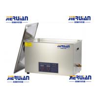 功率可调超声波清洗机(容量:30L;超声波功率:600W可调 频率:40KHz定时:1-30分钟)